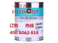 EM 30L Grease molykote道康寧塑料潤滑脂