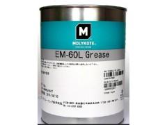 EM 60 Grease molykote 道康寧塑料潤滑脂