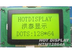 12864A液晶模塊