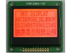 小尺寸三色LCD液晶模塊12864-19C