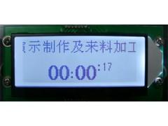 12848白底黑字LCD液晶屏