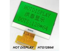 2.8寸單色LCD顯示屏12864