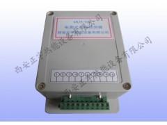 DLH-104電離式火焰檢測器