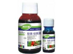 (30%醚菌*啶酰菌)--专治草莓/甜瓜白粉病的特效药