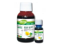 (36%霜脲氰*代森锰锌)-专治黄瓜、茄子、韭菜霜霉病特效药