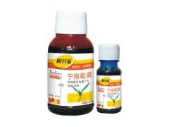 横扫千菌(2%宁南霉素)专治生姜、花生根腐茎腐病特效药