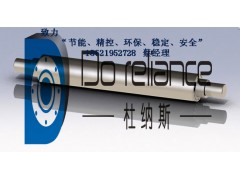 供应碳纤维复合电磁感应加热罗拉报价