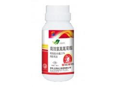 2.5%*氯氟氰菊酯-蚜蟲,螟蟲,食心蟲*藥