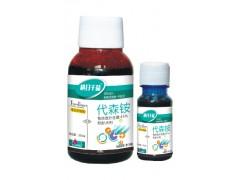 横扫千菌(45%代森铵)-专治葡萄/荔枝叶斑病特效药.