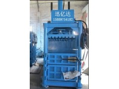 廢紙打包機,廢紙壓縮打包機,立式廢紙打包機,液壓廢紙打包機