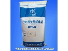 绥化市羟丙基甲基纤维素、腻子砂浆专用、欢迎采购