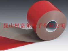 电梯工业双面胶带 装饰面板专用双面胶带