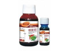 横扫千菌(20%噻菌铜)-专治番茄炭疽病特效药