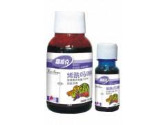 霜疫克—主治西瓜霜霉病、茄子早疫病、黄瓜霜疫病特效药.