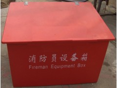 消防员装备箱,消防装备箱