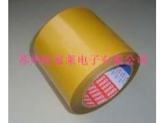供應勁爆價Tesa4970雙面膠 特價德莎4970