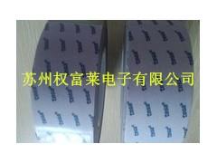 特價德莎60254(導電膠)一級代理商