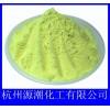 厂家直销塑料荧光增白剂 KSN (C.I.368)