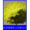 厂家直销供应塑料荧光增白剂 OB-1 (C.I.393)
