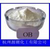 厂家直销塑料荧光增白剂 OB 性能稳定 添加量少