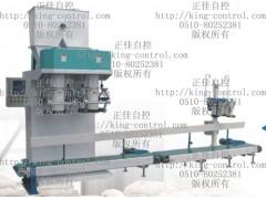 江蘇ZJ-G系列改性粒子包裝秤丨無錫色母粒子包裝秤