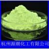 厂家直销塑料荧光增白剂KCB (C.I.367)增白效果好