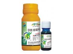 翠寧-葡萄,柑橘灰霉病,葉霉病*藥