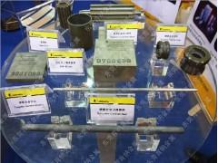 美國肯納進口金屬鎢鋼硬質合金CD-18 預型件、模具和耐磨件