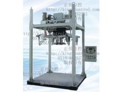 江蘇ZJ-D系列塑料粒子包裝秤丨無錫樹脂顆粒包裝秤