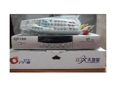 廣州無鍋電視天線批發 無鍋電視天線廠家安裝
