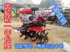 廠家直銷全齒輪耕地機 耕耘機 微耕機 松土機 小型耕地機