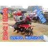 厂家直销全齿轮耕地机 耕耘机 微耕机 松土机 小型耕地机