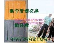 湖南包邮发到永州怀化优质橡胶盲道砖