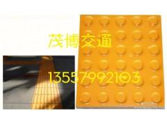 婁底尺寸30*30的橡膠盲人道磚