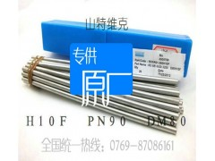 专供山特维克H10F 钨钢 长条 板料 精磨棒料