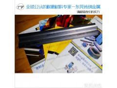 專供美國肯納鎢鋼K2000 KMMS鎢鋼硬質合金 精磨圓棒