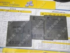 专供美国进口肯纳钨钢精密冲压模具材质CD-KR887硬质合金