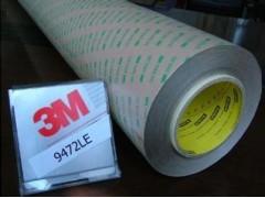 3M9472無基材雙面膠(透明)