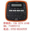 常州 普贴趣PT-E200电子标签打印机TZ-242