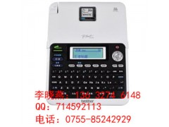 brother中英标签打印机PT-2030TZE-551色带