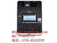兄弟brother单机/联机两用标签打印机PT-2730