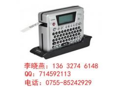 海南 兄弟网线线缆标识打印PT-18Rz