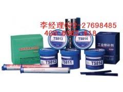 煙臺泰盛TS836-顆粒陶瓷修補劑