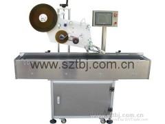 廠家直銷深圳亞亨全自動平面貼標機優質供應商