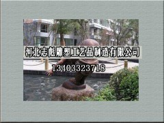 小区雕塑_志彪雕塑公司订做各种小区雕塑