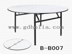 宴会圆桌价格,折叠酒店桌批发,PVC餐桌,广东酒店家具厂家