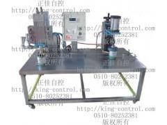 苏州Y5系列称重式涂料灌装机/无锡稀释剂灌装秤