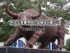 奔牛_奔牛雕塑铸造_志彪雕塑公司订做奔牛