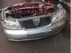 奔馳E280保險杠 葉子板汽車配件 拆車件