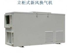 格瑞德組合式空調器廠家/價格